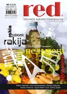 OKLADKA 13