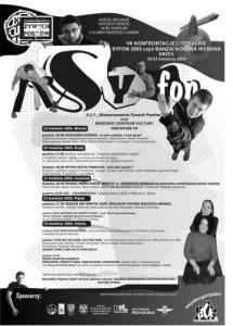 syfon 2005