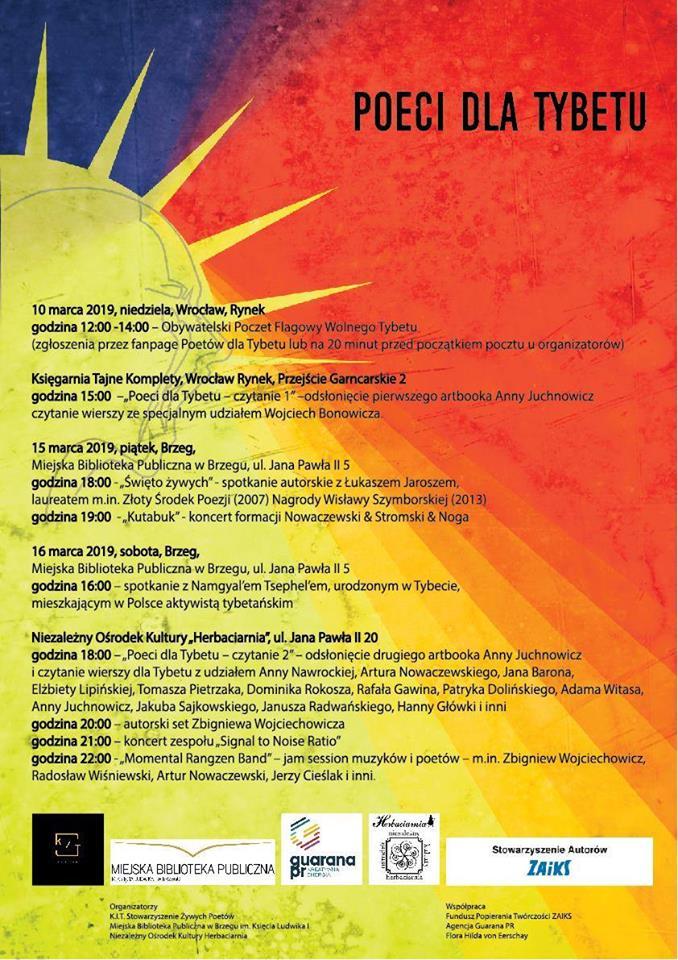 Poeci dla Tybetu 2019